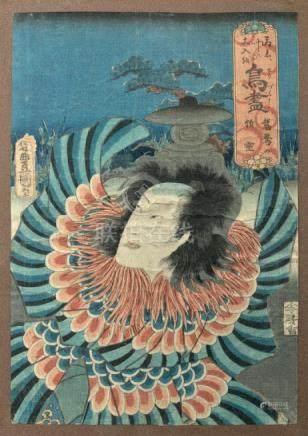 Ensemble comprenant quatre oban tate-e, dont un par Kuniyoshi,deux par Toyokuni