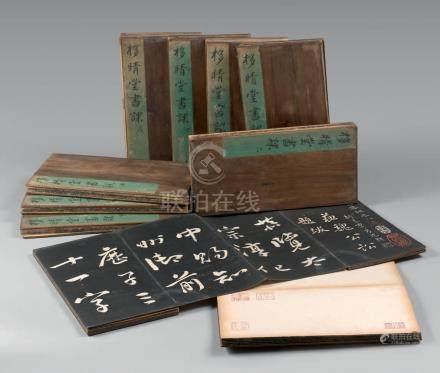 CHINE XIXe siècle