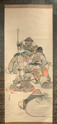 JAPON XXe siècle