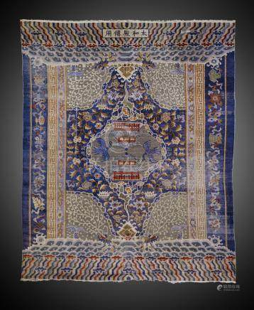 Rare tapis ImpérialChine Dynastie Qing, fin 19° siècle372 x 280 cmGrand tapis d