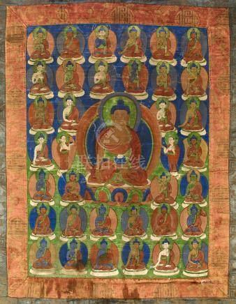 Buddha de confessionTibet ca 19° siècleDétrempe sur toile. 55 x 40 cm (hors mon