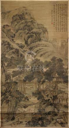 Lan Ying (1565 vers 1664) d'après