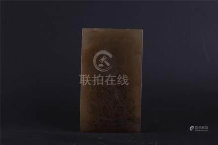 A CHINESE STONE PENDANT, REPUBLICAN PERIOD
