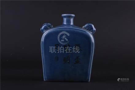 A CHINESE BLUE GLAZED WINE POT,19TH  CENTURY