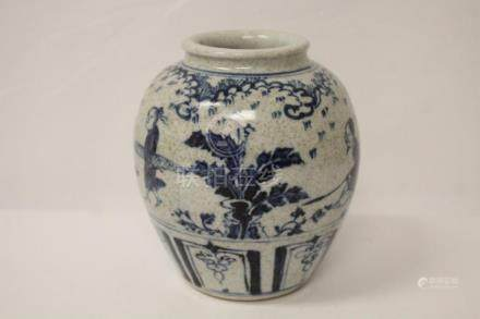 Small Chinese blue and white porcelain jar