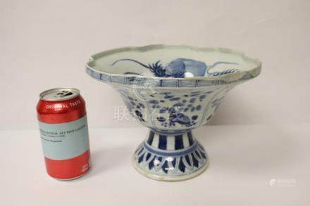 A fine Chinese blue and bowl