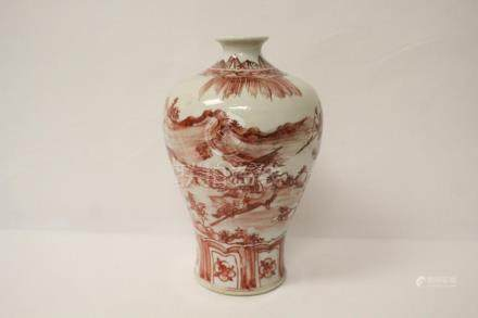 A Chinese red and white small meiping