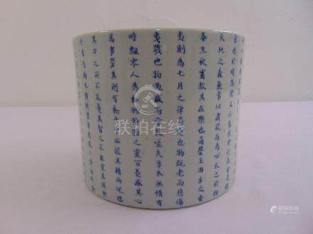 A Chinese cylindrical brush pot with characters to the sides and four character marks to base