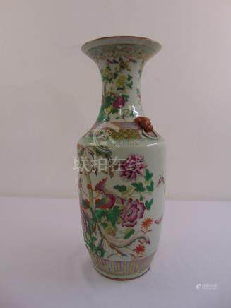 A 19th century Cantonese ovoid vase with pull off cover decorated with flowers, birds and leaves,