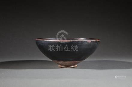 Coupe de forme yahoubeï sur pied en couronne en grès porcelaineux à glaçure [...]