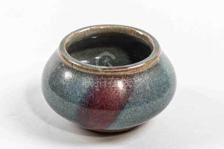 Petit pot Junyao globulaire en porcelaine à glaçure monochrome turquoise tacheté [...]