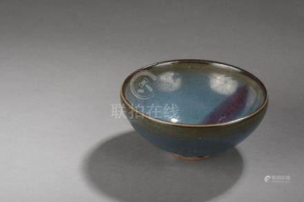 Coupe Junyao de forme lianzi sur pied en couronne en grès porcelaineux à épaisse [...]