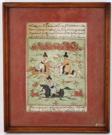 Oude Perzische tekening van ruiters te paard, 22x15 cm