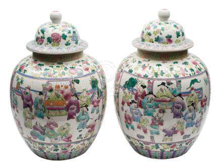 A pair of Chinese porcelain jars and covers: possibly for the Straits Chinese,