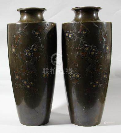 PAIR OF JAPANESE BRONZE AND INLAID VASES, of shouldered form inlaid with birds in flowering prunus