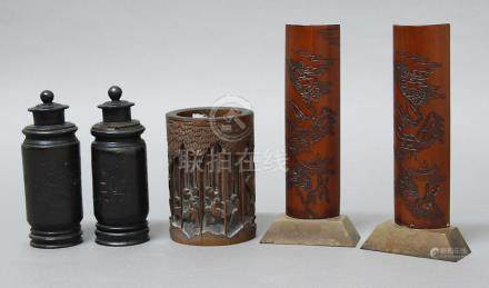 CHINESE BAMBOO BRUSH POT, BITONG, carved with scholars amongst trees, height 14cm; together with a a