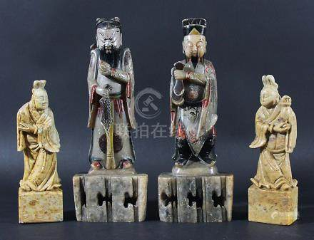 PAIR OF CHINESE SOAPSTONE FIGURES, of immortal standing, with applied colouring, height 25cm;