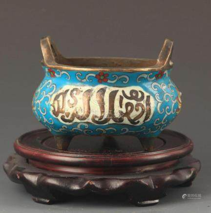 BRONZE ENAMEL COLOR BRONZE CENSER