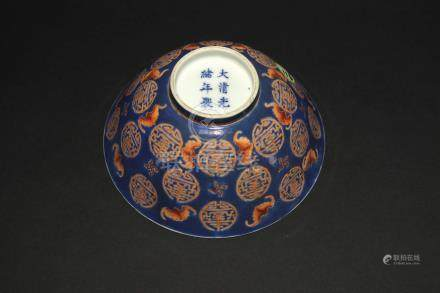 Blue Glaze and Iron Red Bowl Republican