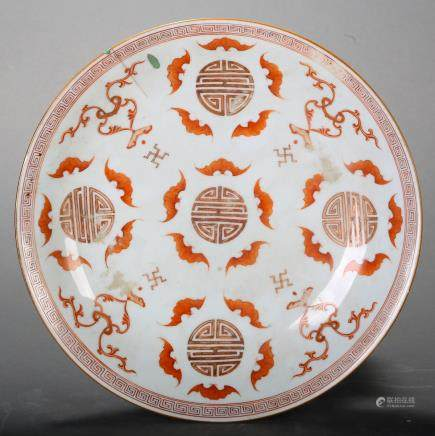 CHINESE IRON RED PORCELAIN PLATE W/ BATS MOTIF