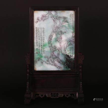 CHINESE JADEITE PLAQUE ON TABLE SCREEN