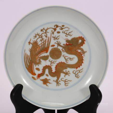 CHINESE GILDED IRON RED DRAGON PLATE