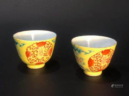 CHINESE PAIR OF FAMILLE ROSE PORCELAIN CUP