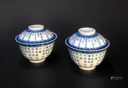 CHINESE PAIR OF BLUE WHITE TEA CUPS