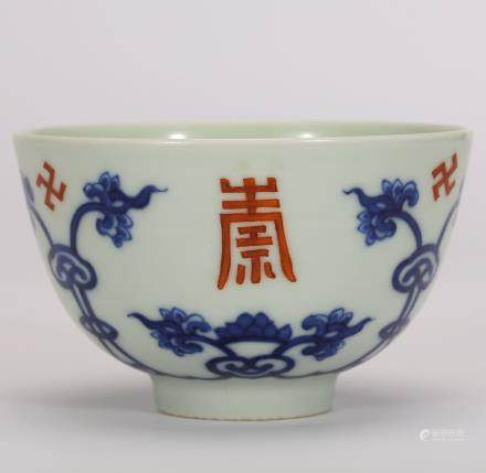 CHINESE BLUE WHITE IRON RED PORCELAIN BOWL