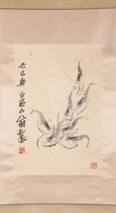 CHINESE PAINTING OF SHRIMP