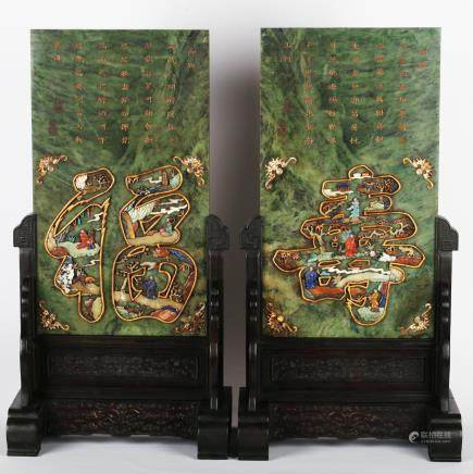 CHINESE PAIR OF SPINACH JADE TABLE SCREEN INLAID STONES