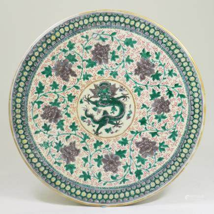 CHINESE FAMILLE VERTE DRAGON PORCELAIN CHARGER