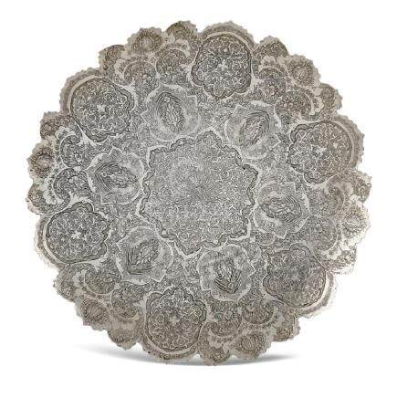 Silver stand Persia, 20th century weight 690 gr.