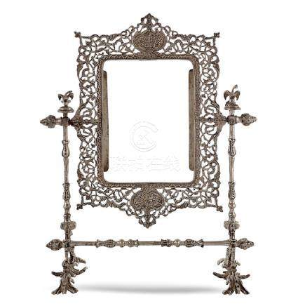 Silver table frame Oriental art, 20th century