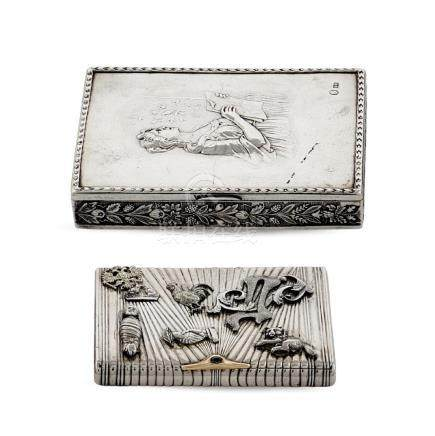 Two silver snuffboxes Russia, 20th century