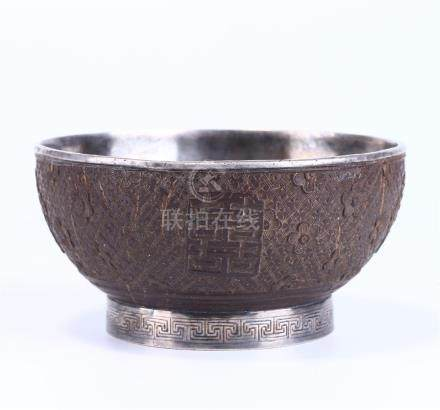 "CHINESE COCONUT SHELL ""DOUBLE HAPPINESS"" BOWL"