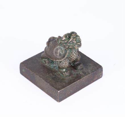 "CHINESE SILVER ""BEAST"" SEAL"