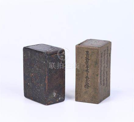 TWO CHINESE BRONZE WEIGHTS