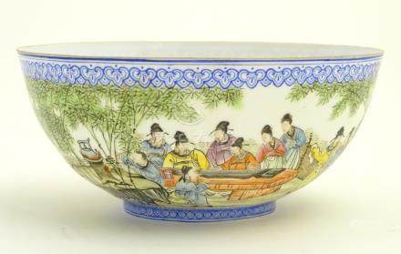 A Chinese eggshell bowl depicting Oriental figures watching a guqin performance in a landscape.