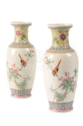 A PAIR OF FAMILLE ROSE BALUSTER VASES