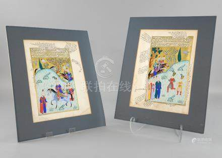 Two Persian gilded and hand coloured pages depicting figures, with script, possibly from the