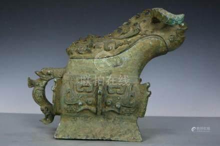 Chinese Beautiful Fine Bronze Ox Zun ; Length: 14.5 inch Wid