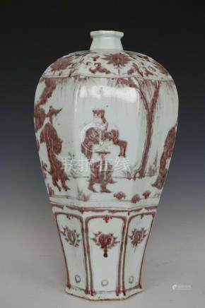 Fine Beautiful Chinese Underglaze Red Porcelain Characters V