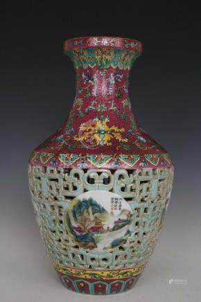 Fine Beautiful Chinese Famille Rose Porcelain Hollow Out Lan