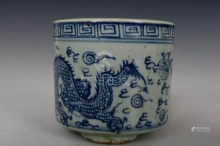 Chinese Blue and White Porcelain Dragon Brush Pot ; Length: