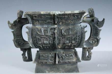 Chinese Beautiful Fine Bronze Gui Tableware ; Length: 12.8 i