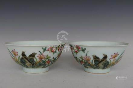Fine Beautiful Chinese Pair Famille Rose Porcelain Guava Bow