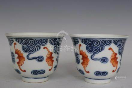 Fine Beautiful Chinese Pair Famille Rose Porcelain Could and