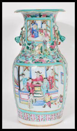 A 18th / 19th Century Chinese porcelain vase having turquoise ground with white cartouche panels