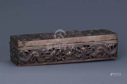 CHINESE SILVER PIERCED CARVED DRAGON BRUSH BOX